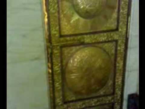 Inside The Holy Kabba Makkah Saudi Arabia Youtube