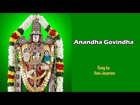 Anandha Govindha - Perumal Songs