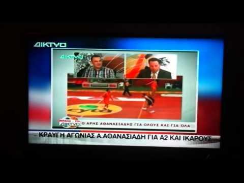 #Aris Athanasiadis Interview on DIKTYO TV