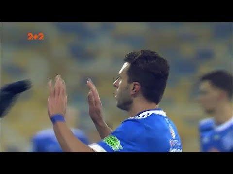 Динамо - Верес - 1:0. Відео голу Мораеса