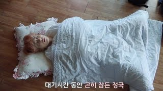 BTS Cute and Funny Moments