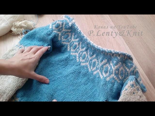 В процессе джемпер спицами с круглой жаккардовой кокеткой. Вязание, октябрь 2018. P.Lenty&Knit