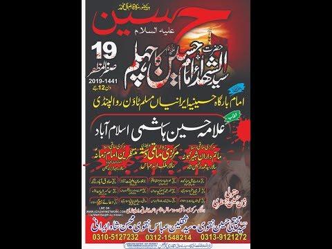 Live Jalus 19 Safar Imama Bargah Iraniyan Julebi Chowk Rwp 2019