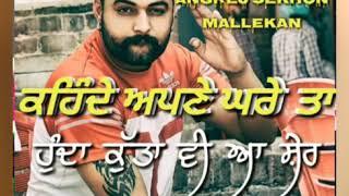 Enough New song Gulab sidhu