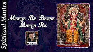 download lagu Morya Re Bappa Morya Re - Ganapati Song  gratis