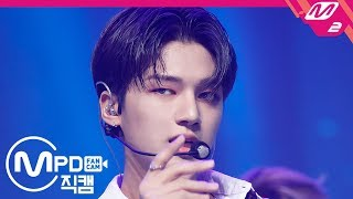 [MPD직캠] ATEEZ 정우영 직캠 'AURORA' (ATEEZ Jung Woo Young FanCam) | @MCOUNTDOWN_2019.7.4
