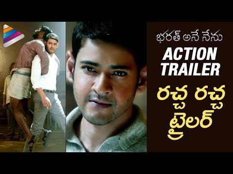 Bharat Ane Nenu Back 2 Back Action Trailers | Mahesh Babu | Kiara Advani | Koratala Siva | DSP