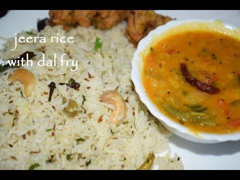 Jeera Rice With Dal Fry Recipe / Party Style Jeera Rice Dal Fry / ಜೀರಾ ರೈಸ್ ದಾಲ್ ಫ್ರೈ / Veg Thali