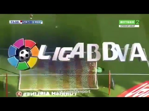 Atletico Madrid vs Malaga 1 0  Highlights LaLiga 2016