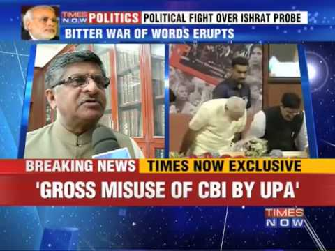 BJP: Govt using CBI against Modi