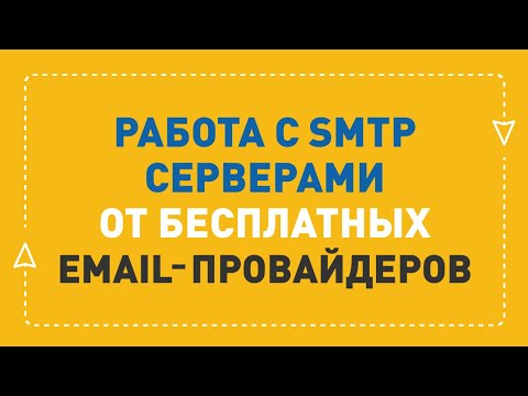 Купить анонимные прокси для mail.ru