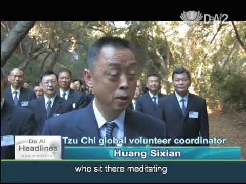 20 years of Tzu Chi in the USA - 4 day workshop on 20th anniversary