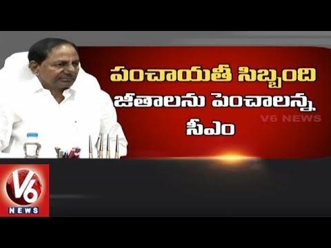 CM KCR Holds Review Meet On Gram Panchayats Development | Hyderabad | V6 News