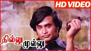 Thillu Mullu | Mass Scenes | Tamil Super Scenes | Tamil Movies | Rajinikanth | Madhavi