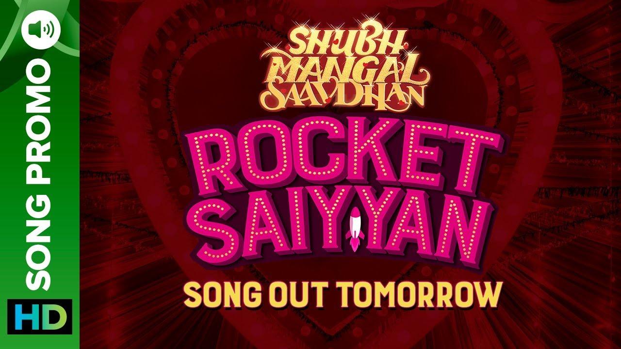 Rocketeer song