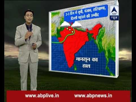 Monsoon in India: Rains stuck in Gujarat