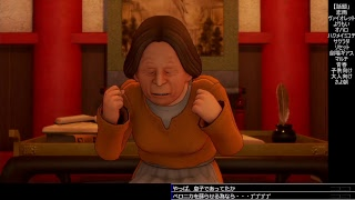 【LV35】スミオのドラゴンクエスト11【anime雑談】