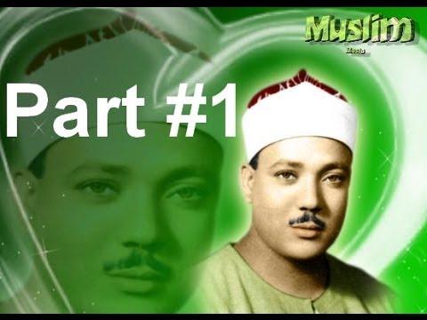 Amazing Tilawat Abdul Basit The Quran Part 1 video