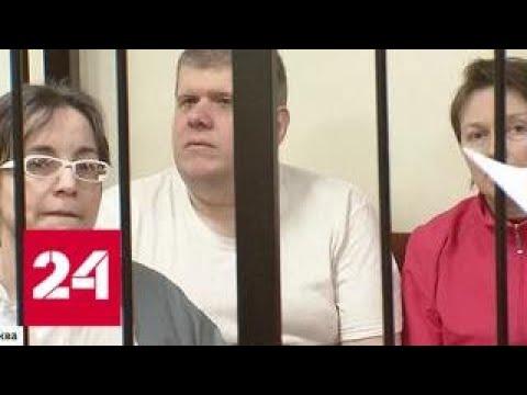 Подставной властелин мира: на скамье подсудимых Бог Кузя вовсе не главный персонаж - Россия 24