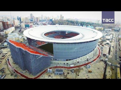 Благоустройство территории вокруг Екатеринбург-Арены к ЧМ-2018 полностью завершено