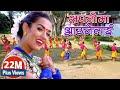 Sapani Ma Aaune Lai Ft.  Priyanka Karki By Melina Rai Mp3