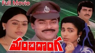 Vishwaroopam - Manchi Donga Full Length Telugu Movie || DVD Rip..