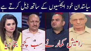 Paksitan Politics And National Elections   Neo News