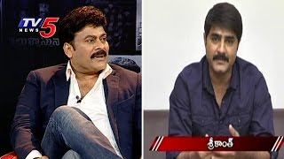 Chiranjeevi Is My Inspiration | Srikanth Birthday Wishes To Chiranjeevi