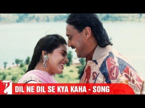 Dil Ne Dil Se Kya Kaha - Song - Aaina