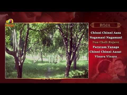 A R Rahman Roja Movie Video Jukebox Full Hd - Arvind Swamy, Madhubala video