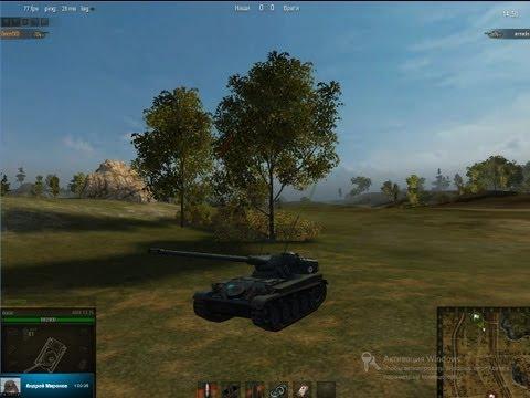 world of tanks дуэли лт 7 часть1