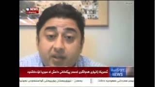Nirxandinên Min yên Meha Tebaxê di Kurdsat News TV de