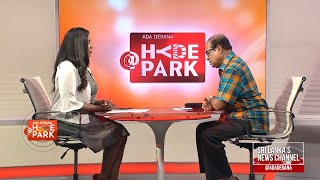 FORMER MINISTER AND SLPP COLOMBO DISTRICT CANDIDATE SUSIL PREMAJAYANTHA @HYDEPARK ON ADA DERANA 24