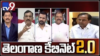 Telangana CM KCR all set to expand cabinet today || Election Watch