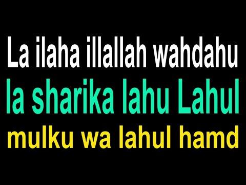 La ilaha illallah wahdahu la sharika lahu Lahul-mulku wa lahul hamd