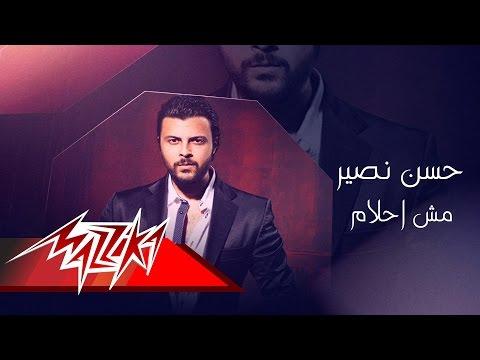 Mesh Ahlam - Hassan Nosseir