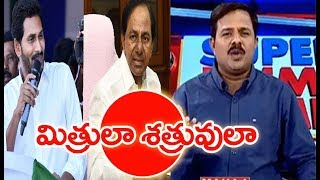 CM KCR To Invite AP CM Jagan For Kaleshwaram Project Opening |#SuperPrimeTime