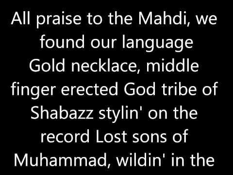 Jay Electronica ft. JAY Z - We Made It (Freestyle) - Lyrics On Screen