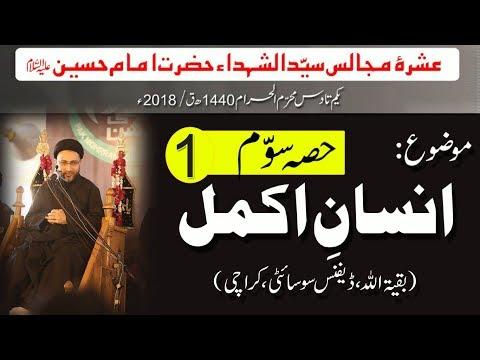 Majalis-e-Aza: Topic: Insan Akmal (Part-3) by Allama Shahenshah Hussain Naqvi