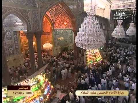 Karbala Tv - Live Salatal Asr And Ziarat From Roza Hazrat Abbas A.s. And Imam Hussain As Part 1 Of 2 video