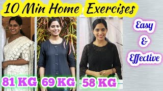 Simple Exercises to loose weight at Home│Full Body Fat loss Cardio Workout│PCOD│Weekend Fitness#6