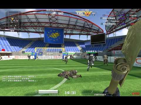AVA Taiwan Stadium