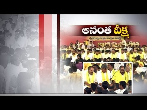 MP JC Diwakar Reddy Criticize Centre Govt | Negligence in AP Development