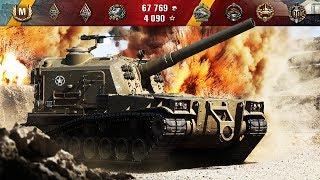 РЕЖИМ БОГА НА АРТЕ М53/М55 World of Tanks