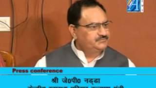 J.P. Dutta Press Conference Report By Mr Roomi Siddiqui Senior Reporter, ASIAN TV NEWS