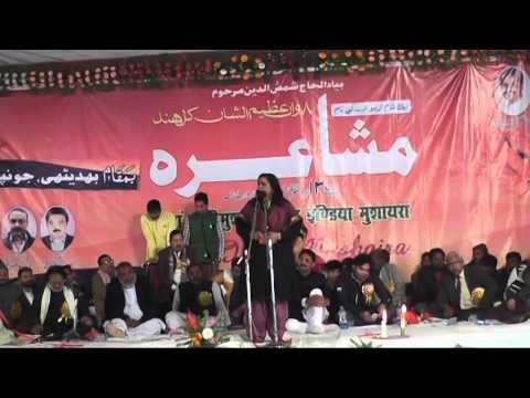 Bhadethi Mushaira 2014 Jaunpur Part 4a (lata Haya) video