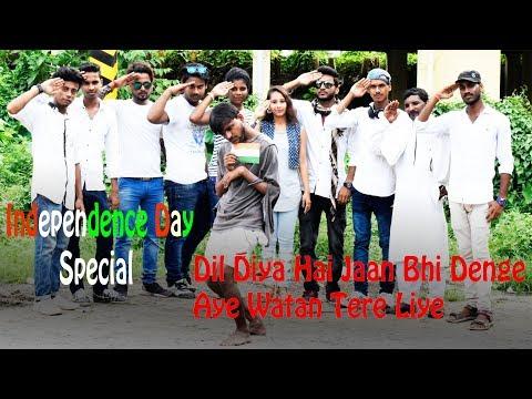 Dil Diya Hai Jaan Bhi Denge -  | Karma | Ft.Shahrukh Ali,Israr | Independence Day 2018|R Joy