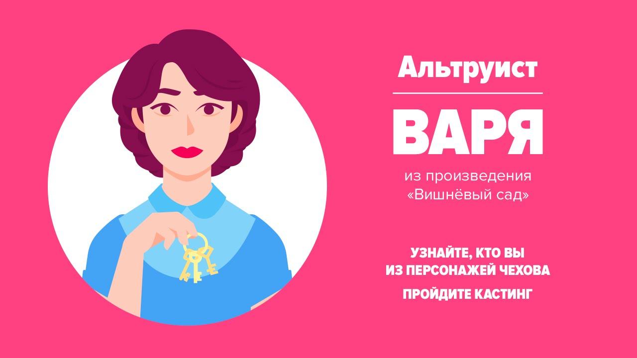Официальный блог Google Россия: «Чехов жив