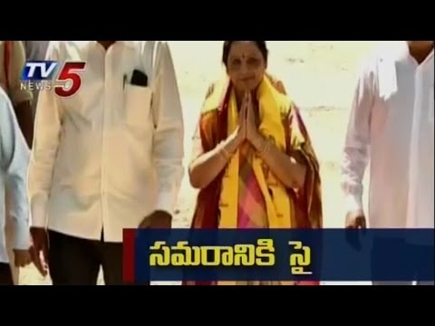TDP VS Congress, All Set for Bipole Elections : TV5 News