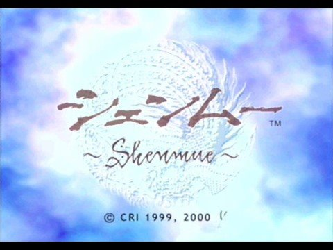 Misc Computer Games - Shenmue - Cherry Blossom Wind Dance